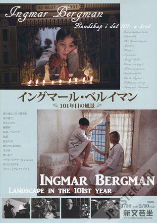 Ingmar Bergman: Landscape in the 101st Year
