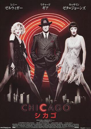 b5 chicago - Richard Gere