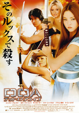 Doa Dead Or Alive Japanese Movie Poster B5 Chirashi