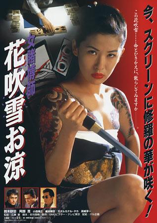 Asian sex free movie