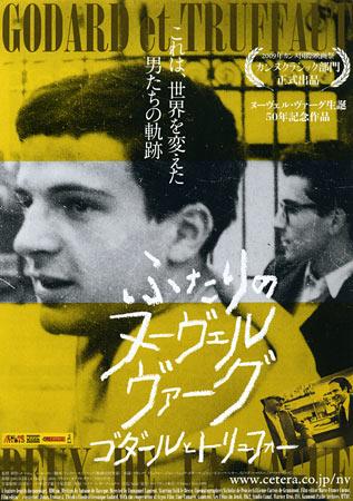 Godard et Truffaut Festival