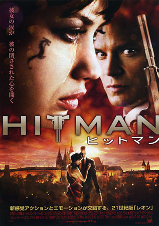 Hitman Japanese Movie Poster B5 Chirashi