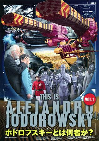 This is Alejandro Jodorowsky: Vol.1