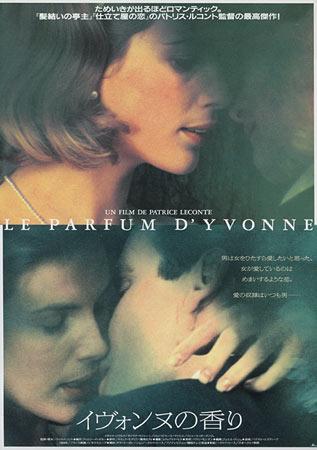 Le Parfum Dyvonne Japanese Movie Poster B5 Chirashi