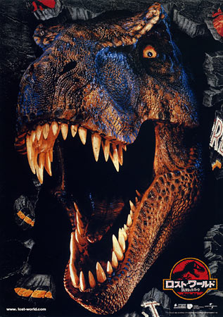 The Lost World: Jurassic Park Japanese movie poster, B5 ...