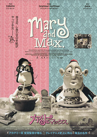 Mary And Max Japanese Movie Poster B5 Chirashi