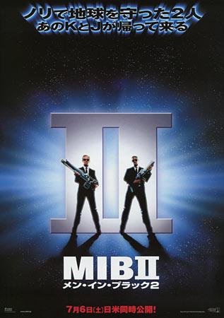 men in black ii japanese movie poster b5 chirashi ver a