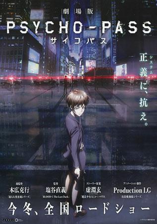 Psycho Pass Movie Japanese Movie Poster B5 Chirashi Vera