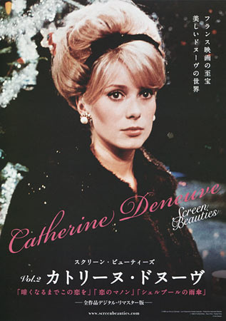 Screen Beauties Vol.2: Catherine Deneuve