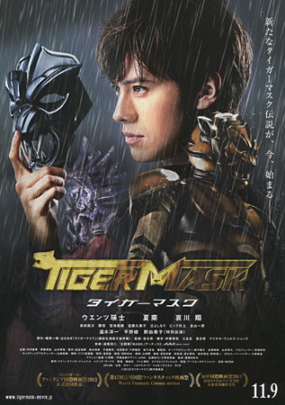 The Tiger Mask