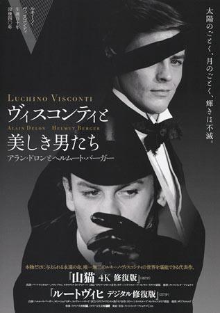 Luchino Visconti's Leading Men