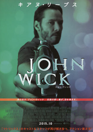 john wick 2014 full movie hd