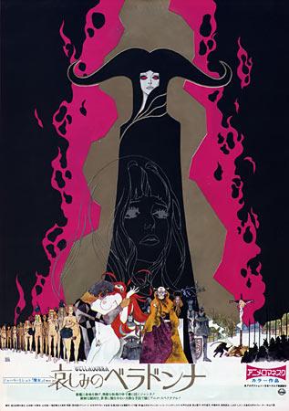 Belladonna Of Sadness Japanese Movie Poster B5 Chirashi