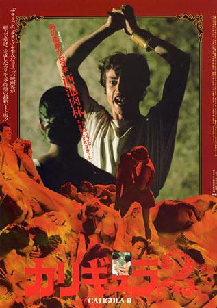 caligula ii - the untold story (1982)