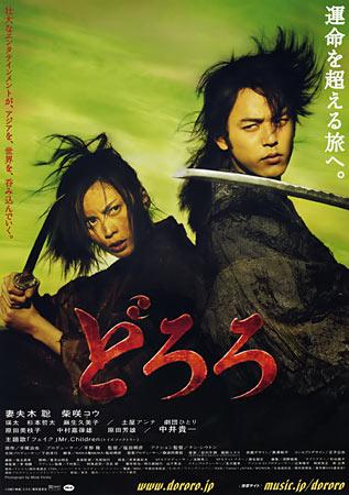 Japanese movie torrent