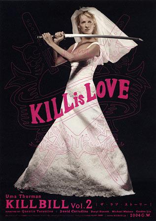 kill bill full movie vol 2