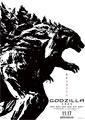 Godzilla (Anime)