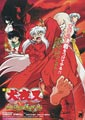 Inuyasha 4: Fire on the Mystic Island